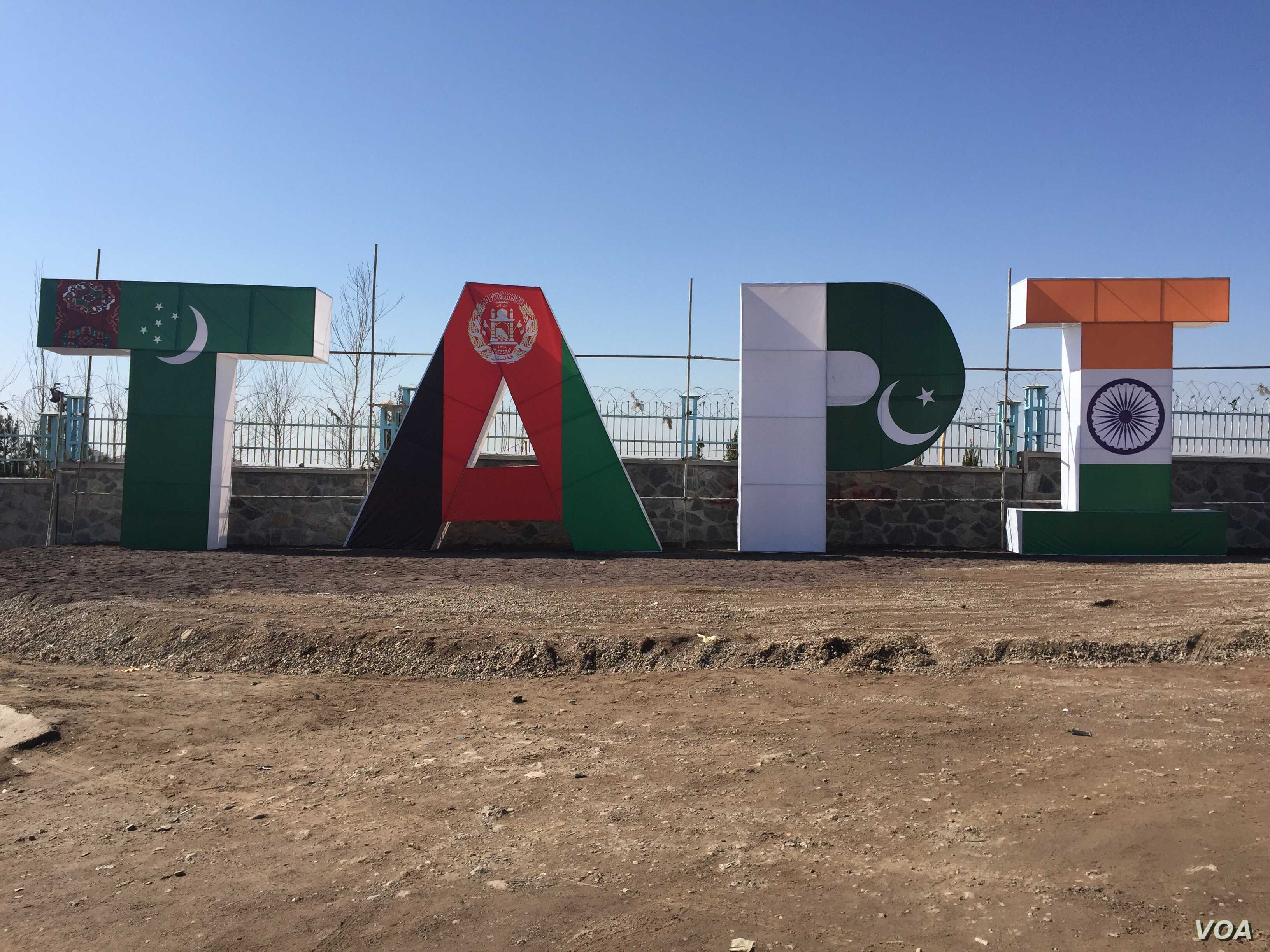 Construction Begins on Afghanistan Section of International