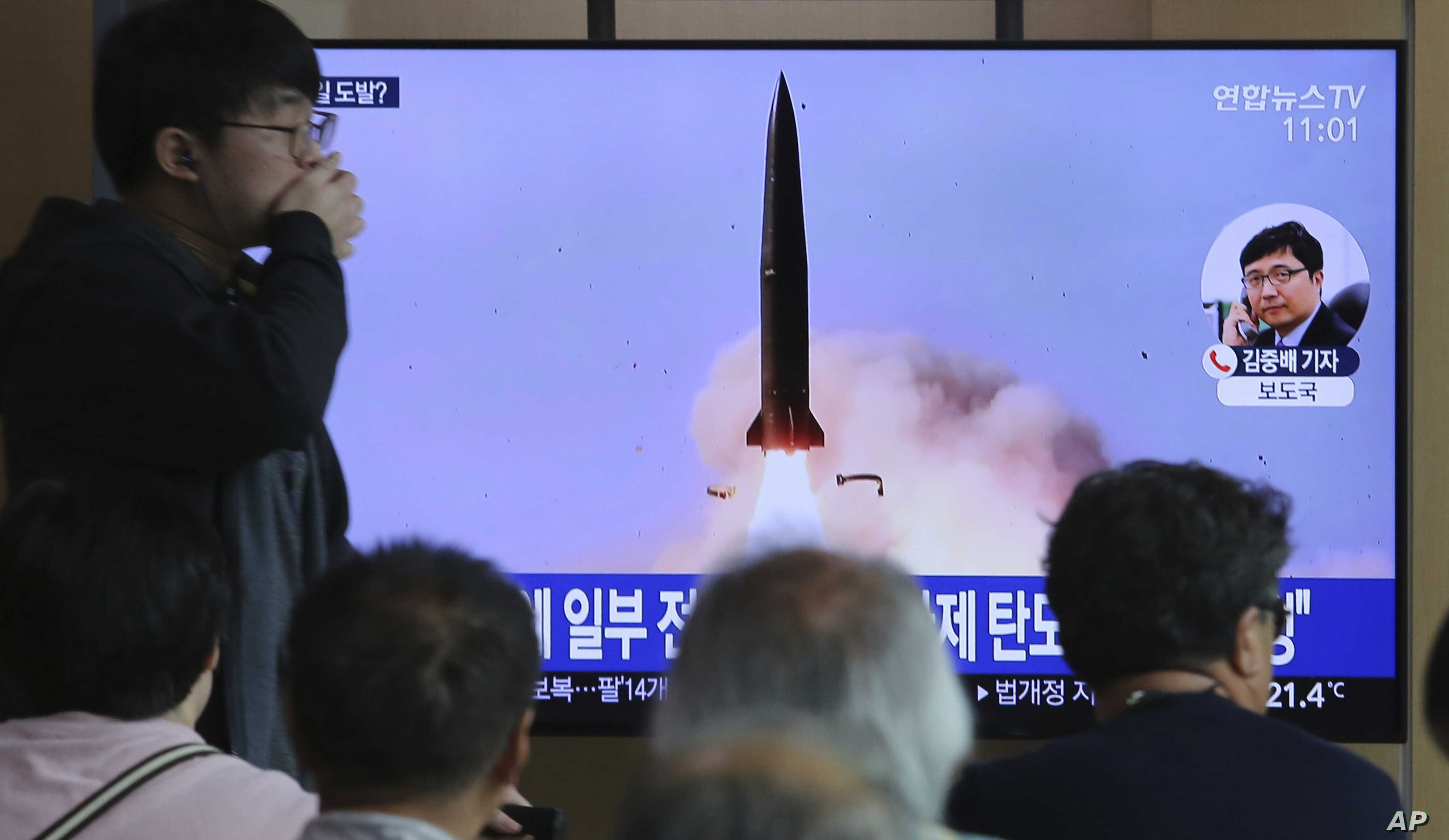 Experts: Combine US, S  Korean Missile Systems to Boost