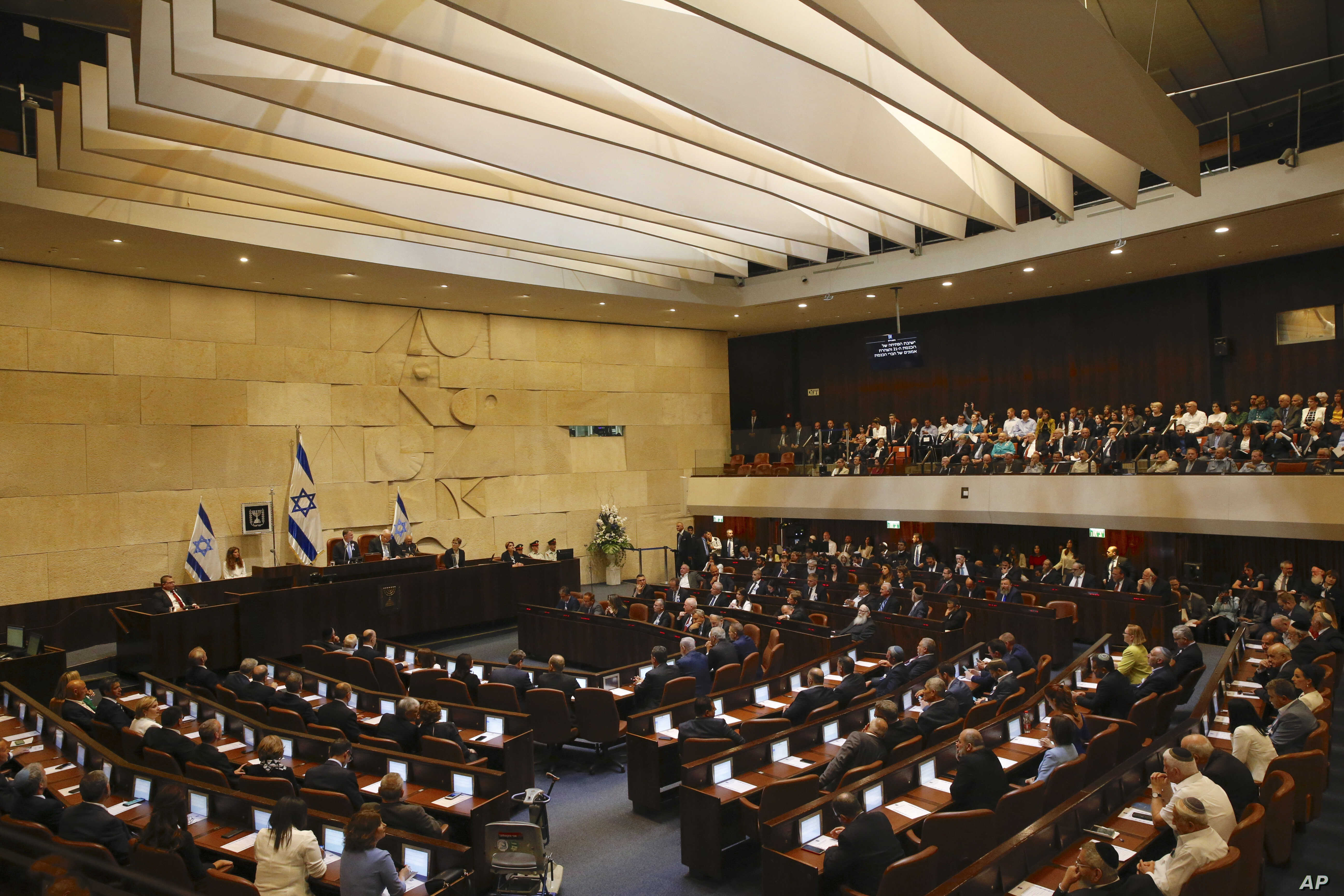 The general view of the plenum during the swearing in ceremony at the Caesar Premier Jerusalem in Jerusalem, April 30, 2019.