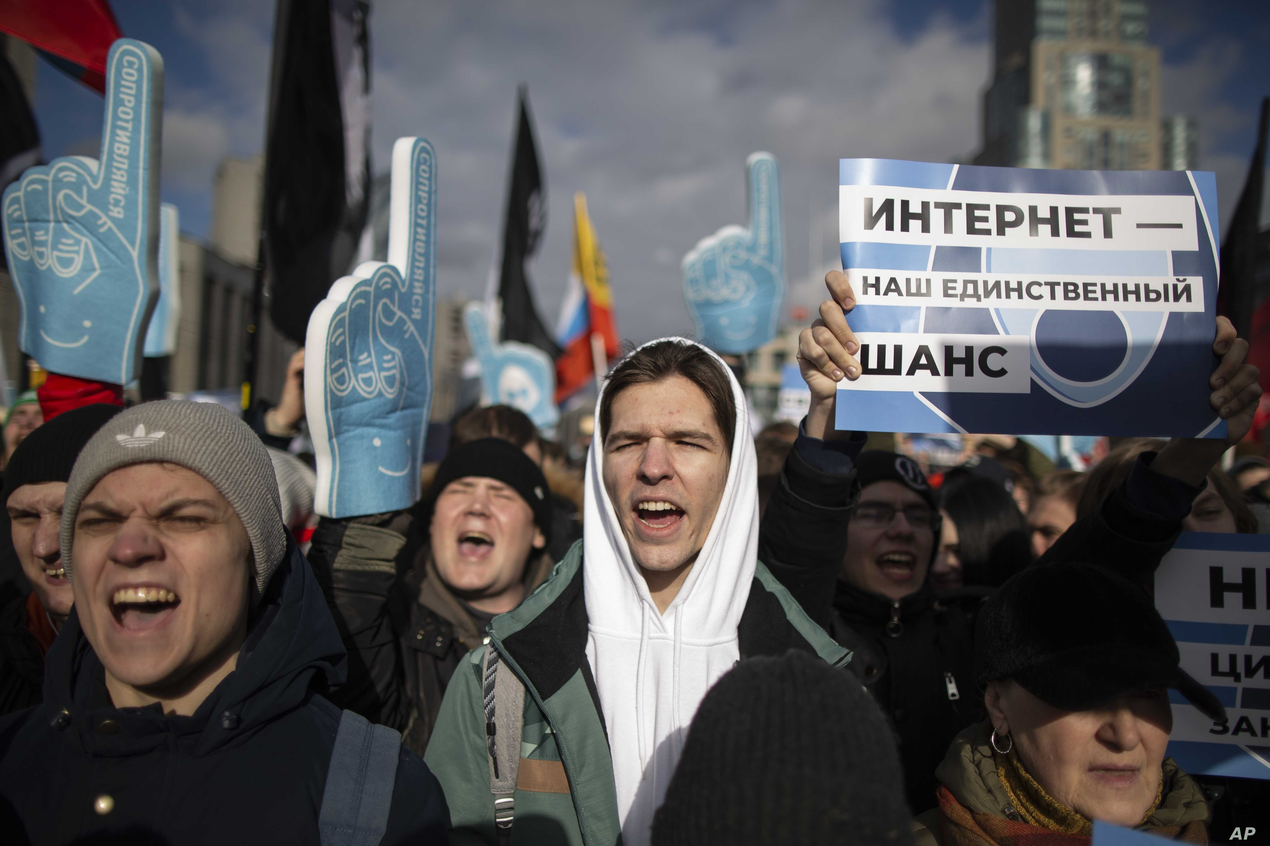 "Demonstrators rally against a bill that envisions an independent Russian internet, essentially cutting users from the global web, in Moscow, Russia, Sunday, March 10, 2019. The placard on the right says ""The internet is our only chance."""
