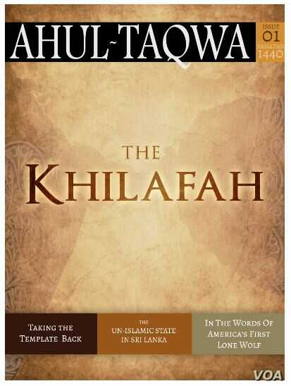 The counter-jihadist magazine Ahul-Taqwa.