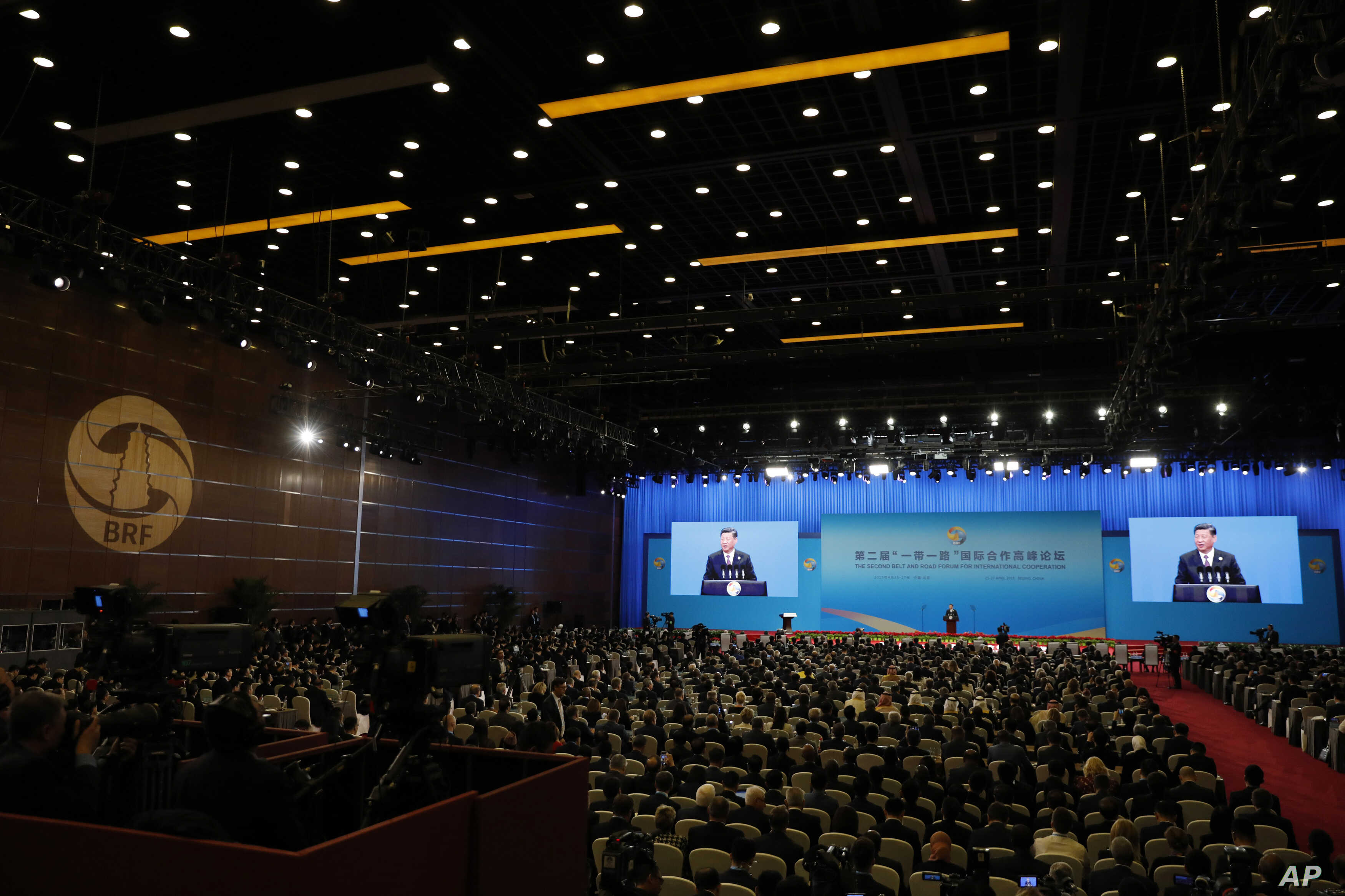 Chinese President Xi Jinping delivers his speech at the opening ceremony of the second Belt and Road Forum for International Cooperation in Beijing, April 26, 2019.