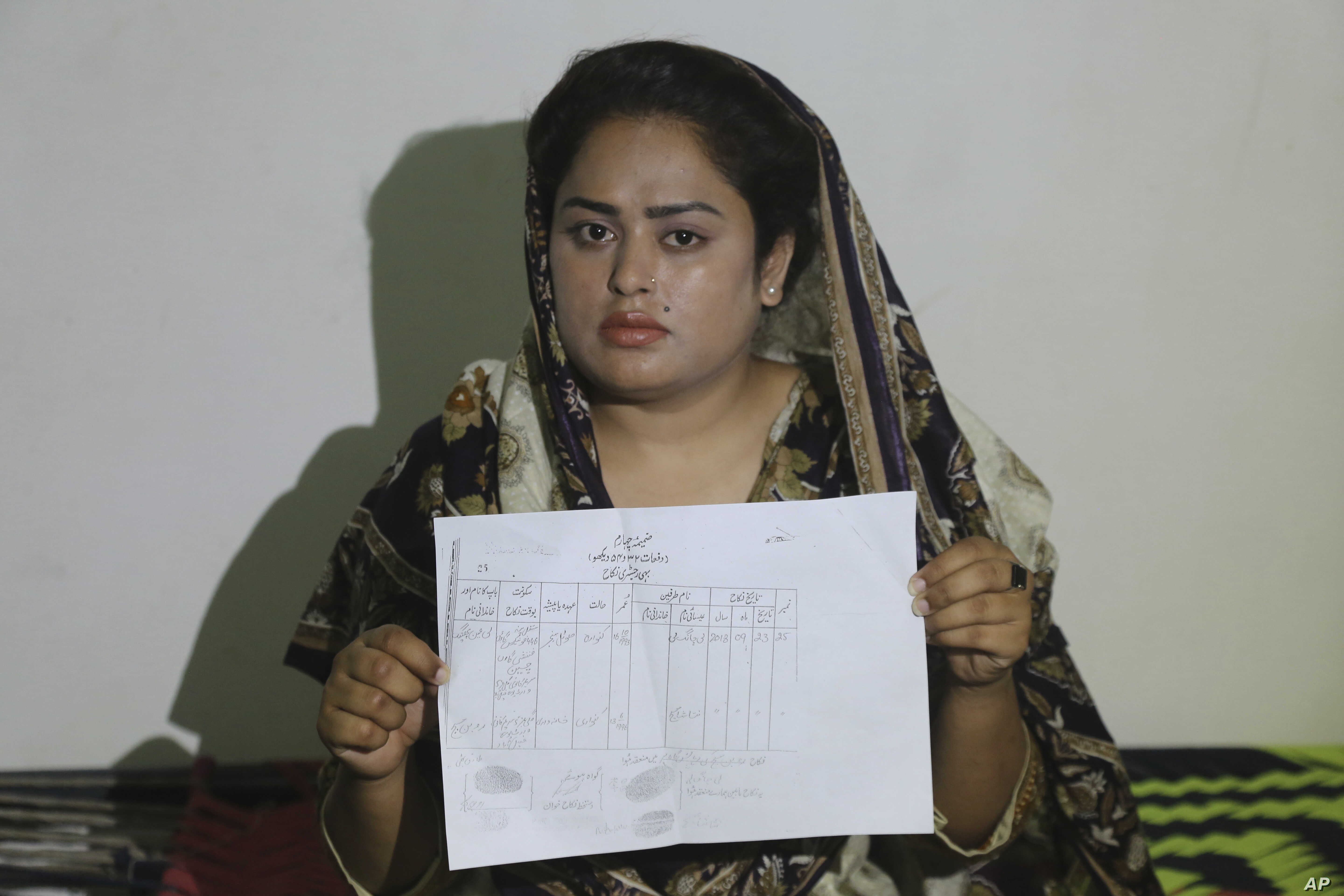 China-Pakistan Traffickers Force Brides into Prostitution | Voice of