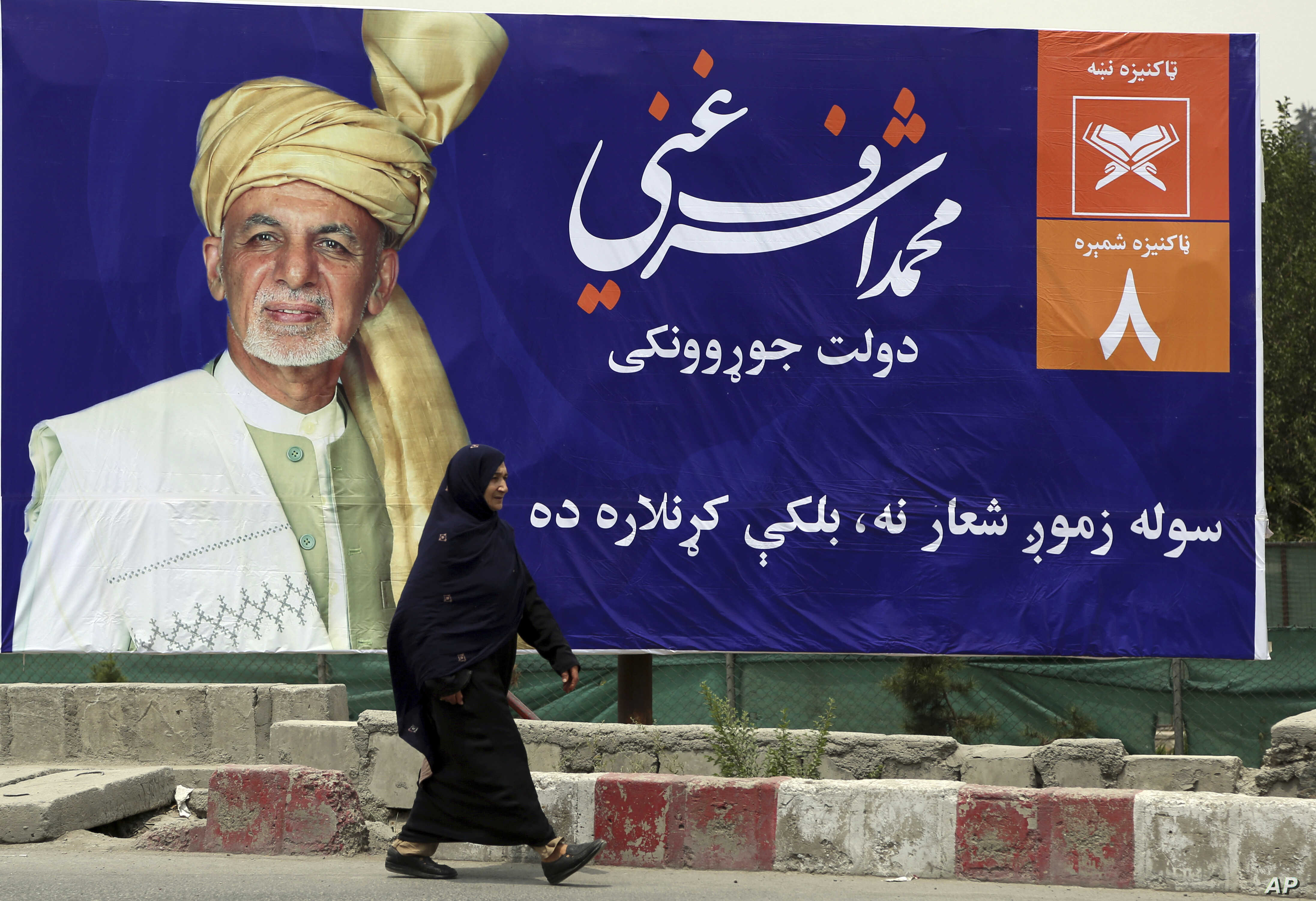 Afghan Presidential Campaign Kicks Off Amid Doubts Whether