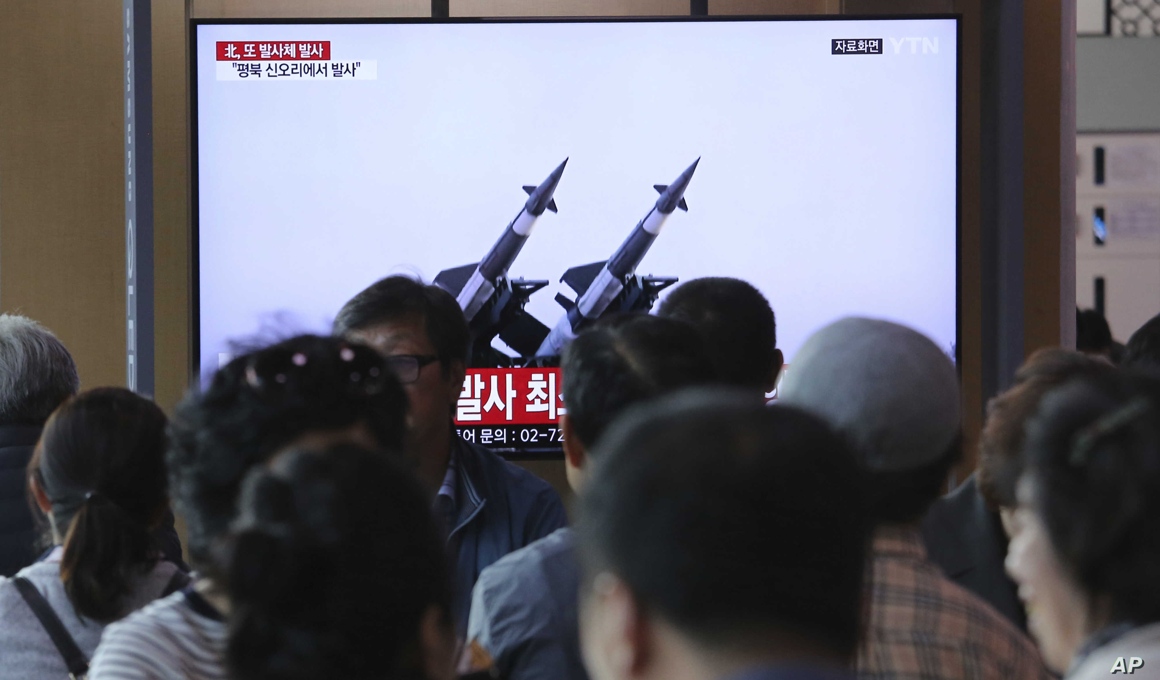North Korea Fires 2 Ballistic Missiles, in Apparent