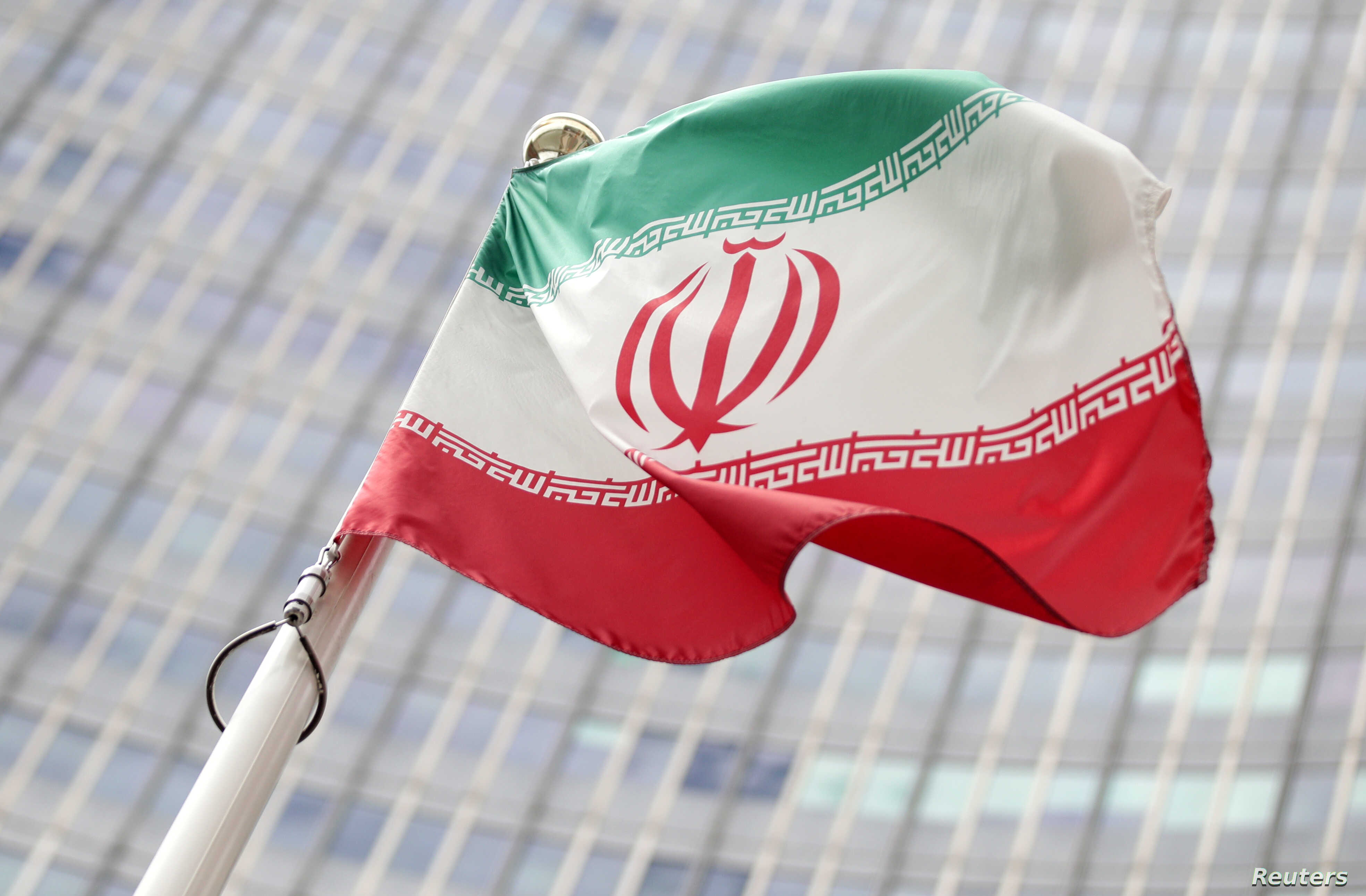 UN Atomic Watchdog: Iran Still in Violation of Nuclear Deal