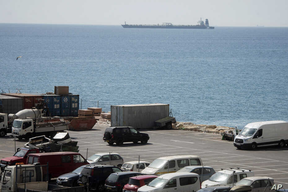 Gibraltar Denies It is Due to Release Seized Iranian Tanker