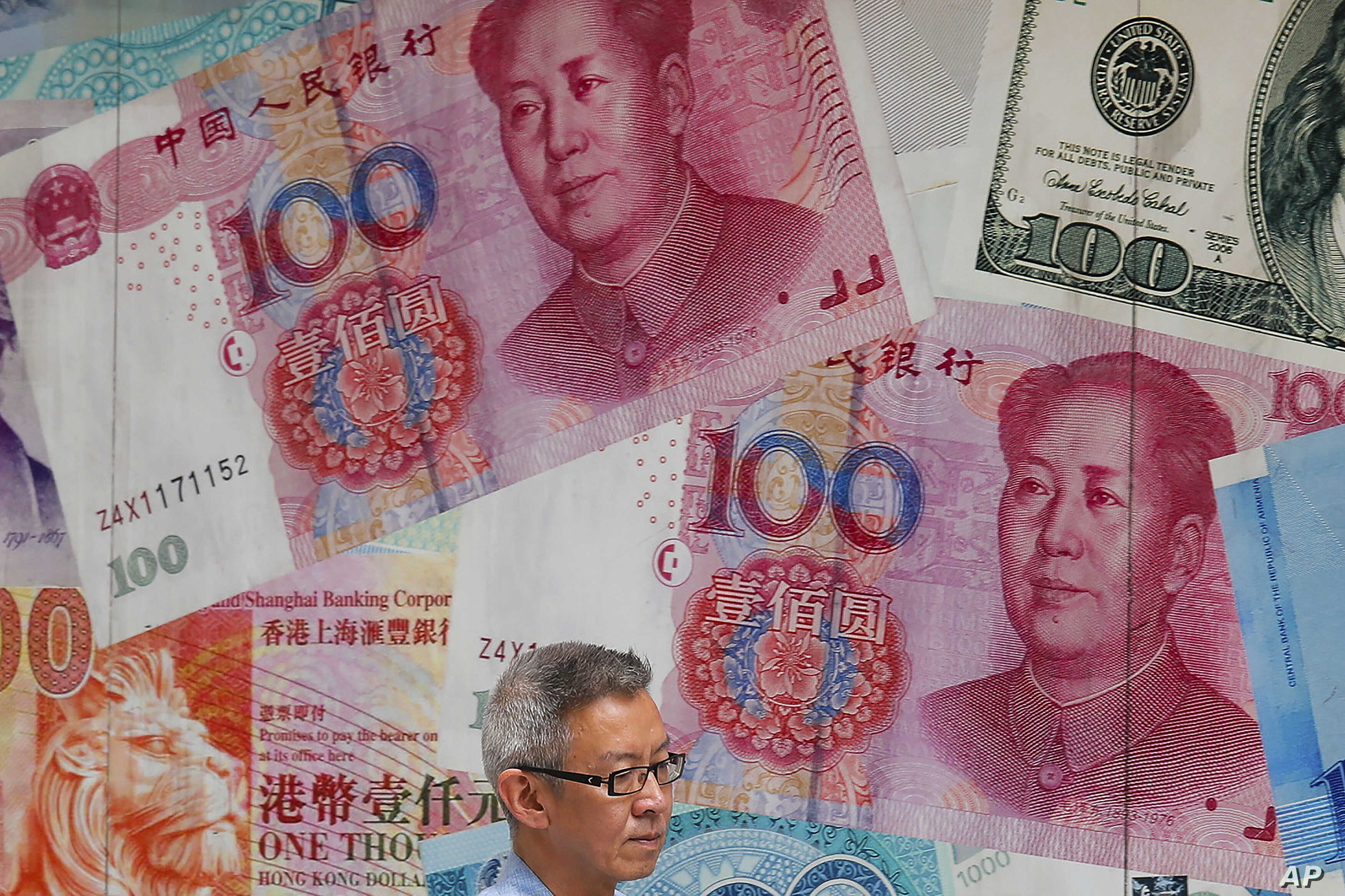 China S Digital Currency Takes Shape