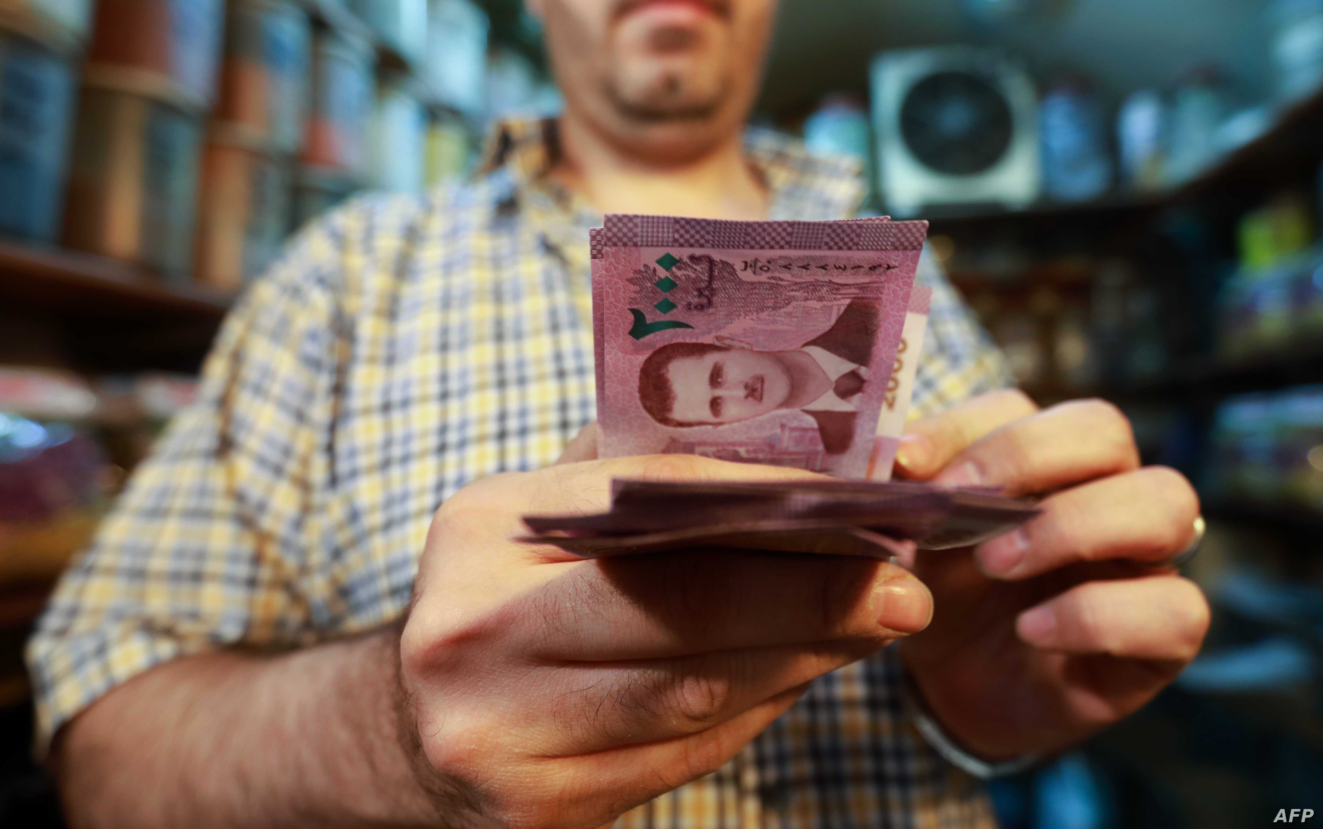Syrian Currency Plumbs New Lows Against