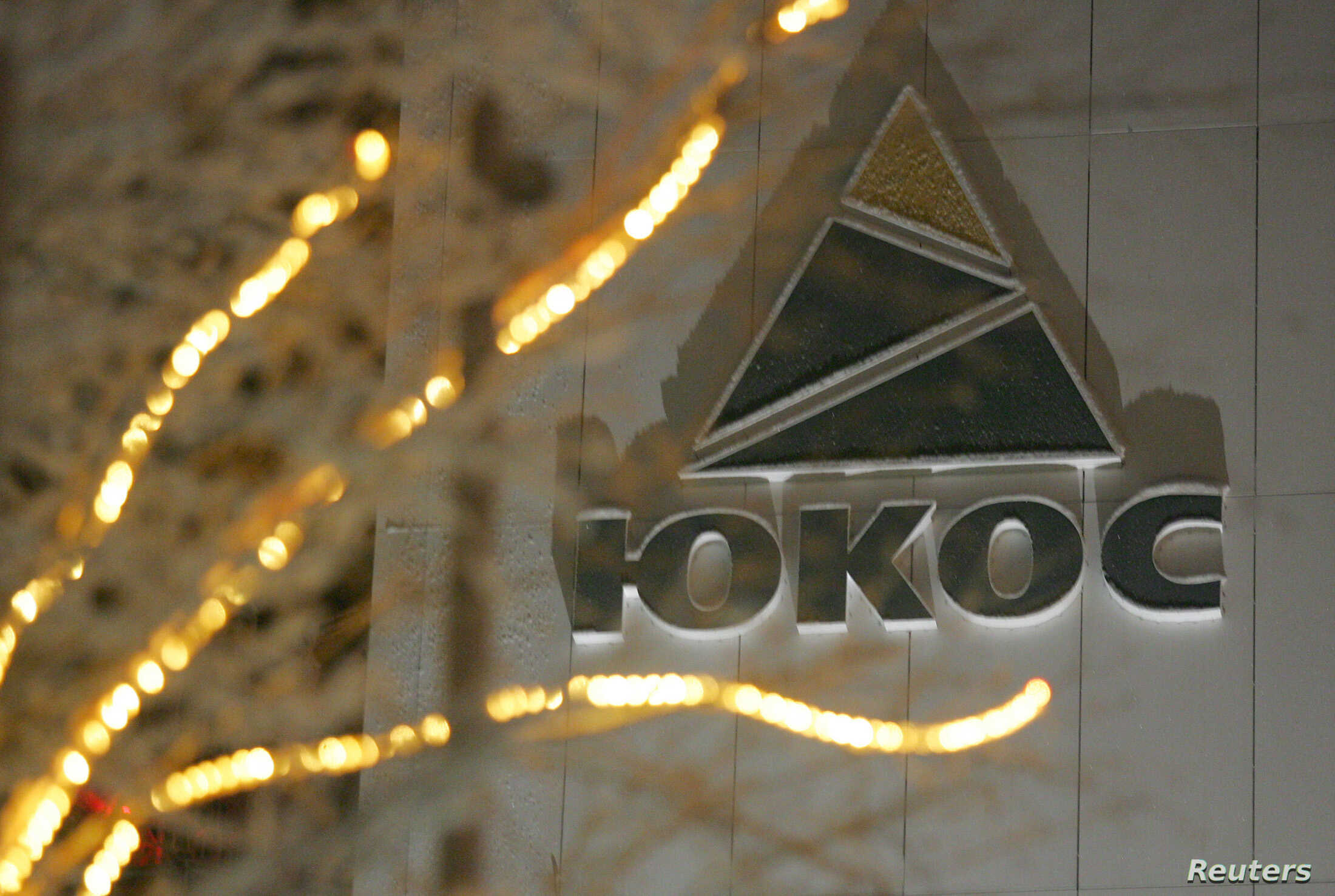 Court Reinstates Order for Russian Federation to Pay $50 Billion Over Yukos
