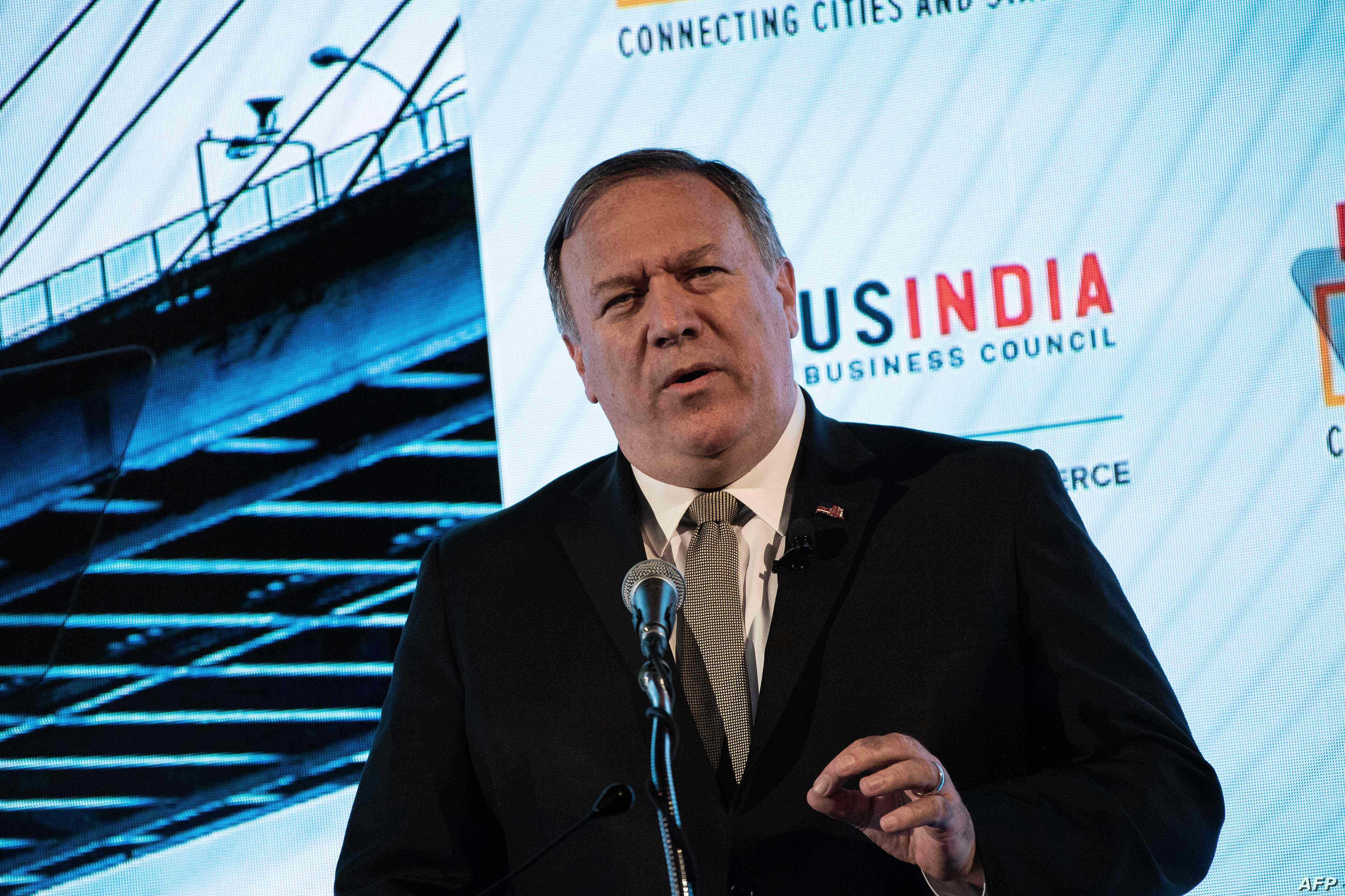 U.S. Secretary of State Mike Pompeo addresses the India Ideas Summit in Washington, D.C., June 12, 2019.