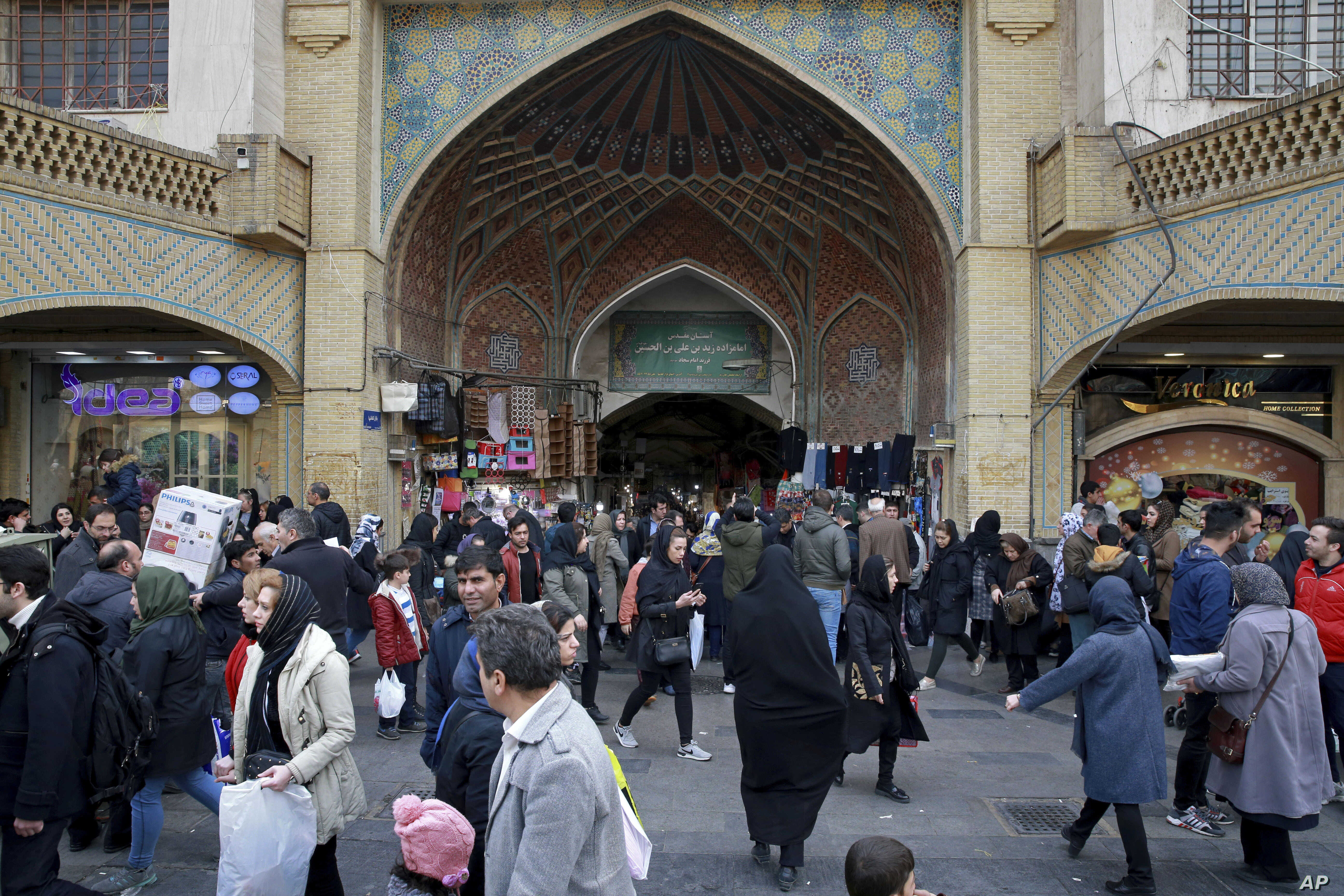World Bank: Iran Likely to Suffer Worse Recession Than Previously