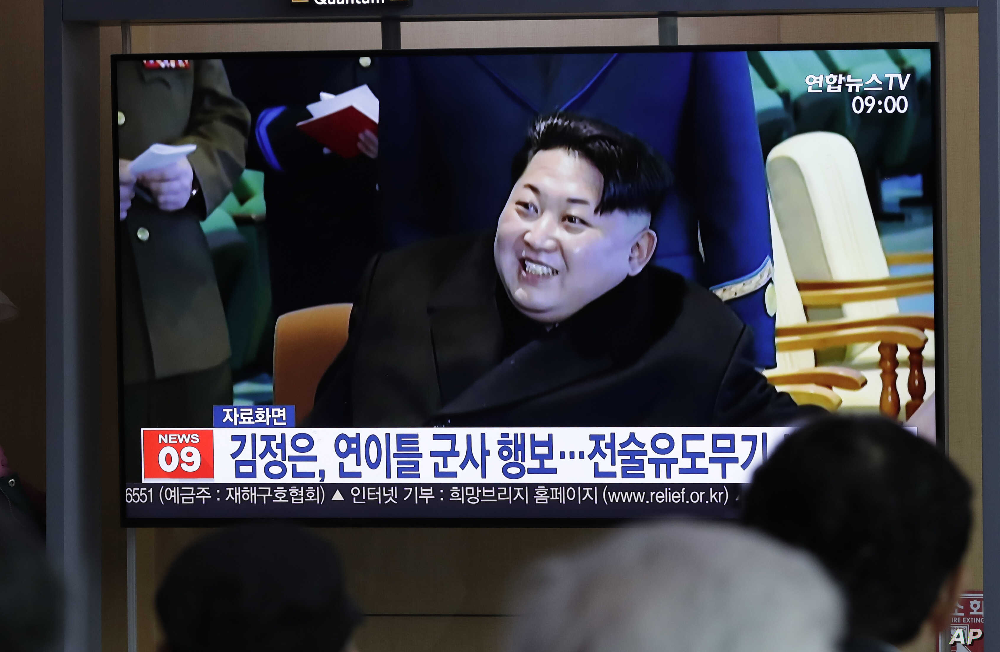 North Korea changes Constitution to solidify Kim Jong Un`s rule