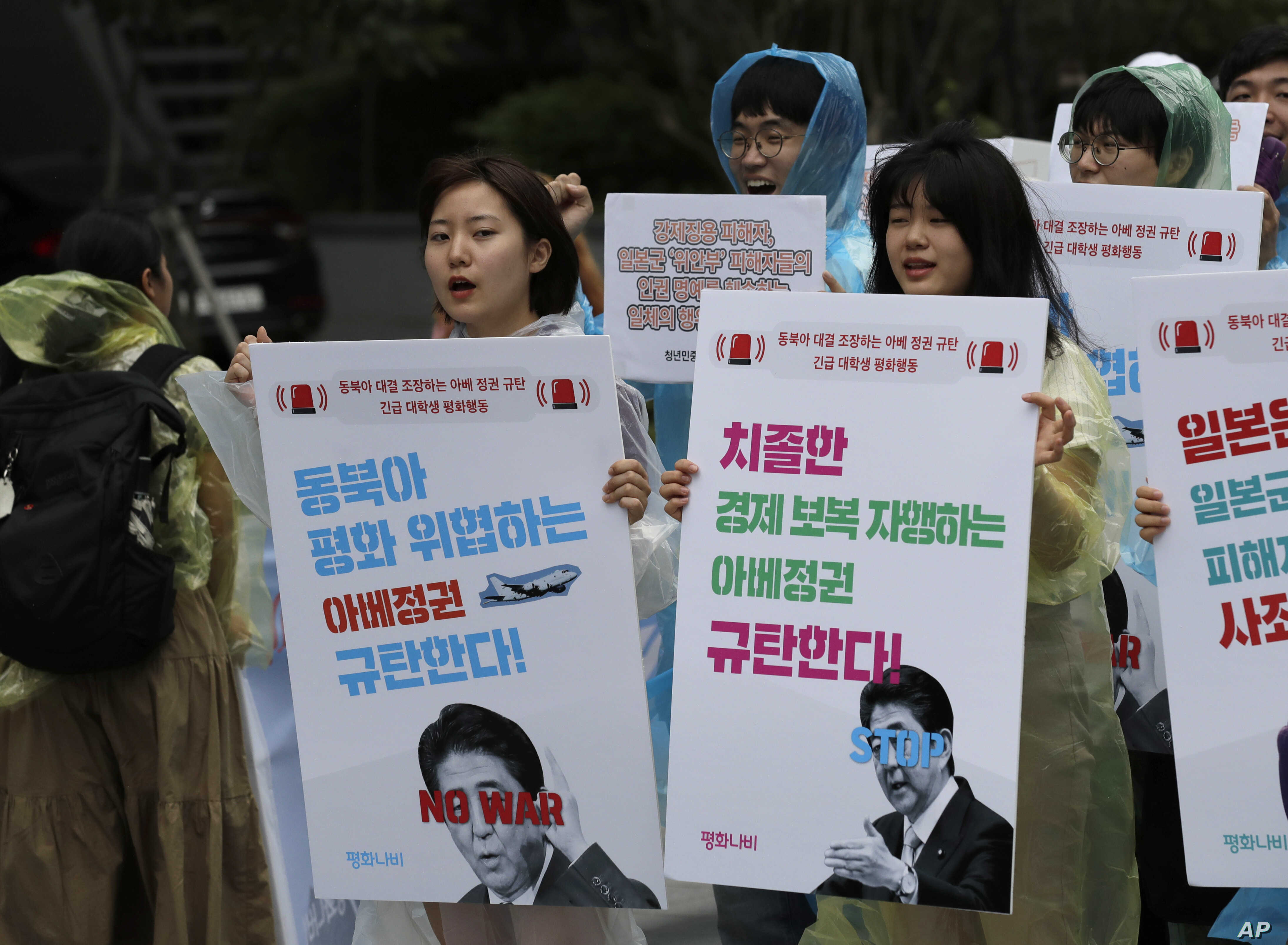 South Korean students shout slogans as they march to denounce Japanese government's decision near the Japanese embassy in Seoul, South Korea, Wednesday, July 10, 2019. South Korean President Moon Jae-in on Wednesday criticized comments by Japanese…
