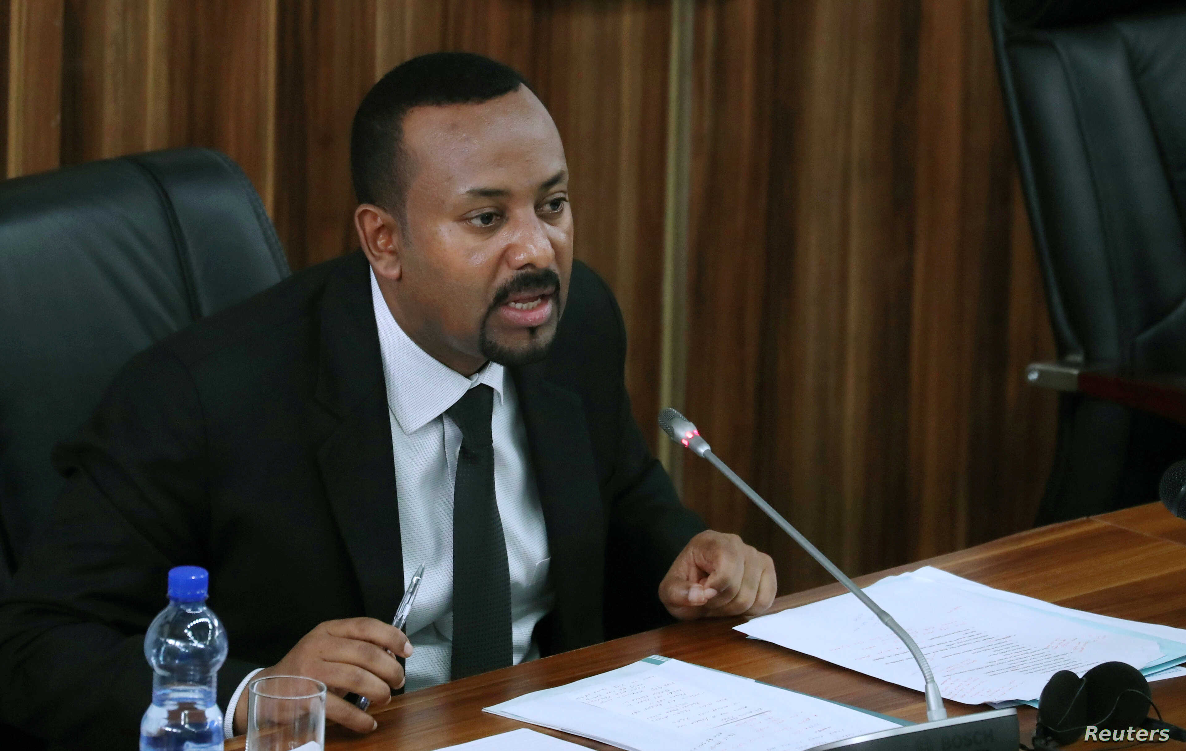Internet Restored in Ethiopia 10 days after Assassinations | Voice