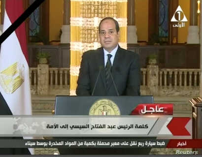 Egyptian President Abdel Fattah Al Sisi gives a televised statement on the attack in North Sinai, in Cairo, Nov. 24, 2017 in this still taken from video.