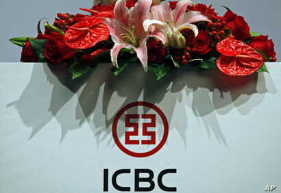 The company logo of the Industrial and Commercial Bank of China [ICBC] is seen during a news conference announcing its annual results, in Hong Kong, March 29, 2012.