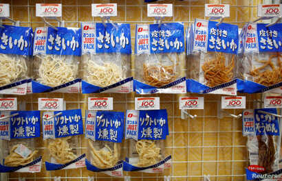 Japanese squid snacks are displayed at a retail shop in Tokyo, Japan, Sept. 13, 2018.