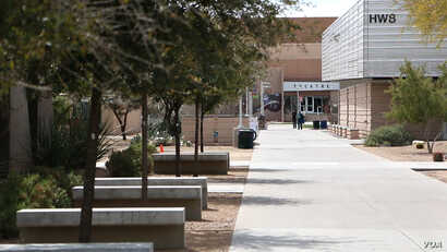 Part of the campus of Mesa Community College in Mesa, Arizona.