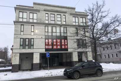 """A view of the four-story building known as the """"troll factory"""" in St. Petersburg, Russia, Feb. 17, 2018."""
