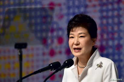 South Korean President Park Geun-hye delivers a speech during a ceremony to mark the anniversary of the 1919 independence movement against Japanese rule over the Korean peninsula, in Seoul, March 1, 2016.