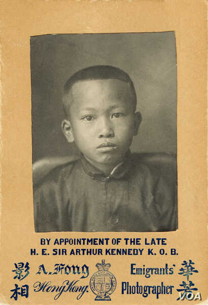 9-year-old Tyrus Wong, as he prepared to sail to America with his father.