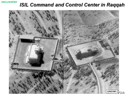 Press briefing slide - Airstrike on ISIL Command and Control Center by coalition forces, Raqqah, Syria, Sept. 23, 2014, (U.S. Central Command Center)