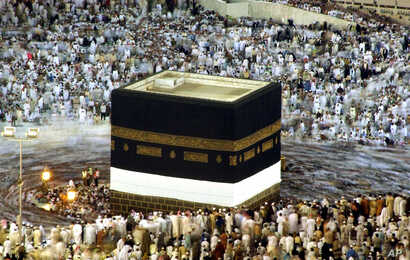 FILE - Pilgrims circle the Kabaa at the Great Mosque, Islam's holiest shrine, in Mecca, Saudi Arabia, Jan 17, 2005.
