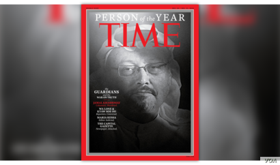 Time's 'Person of the Year' Khashoggi