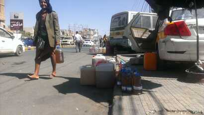 Expensive black market fuel—often the only that's available for Yemeni's have driven many hospitals and small enterprises out of business in Sana'a, Yemen.