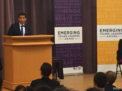 Moises Salazar Villa from Callao, Peru, developed a mobile app to fight crime. At the Emerging Young Leaders Awards, May 4, 2017, at State Department in Washington. He told VOA he went from being a victim of crime to a changemaker.