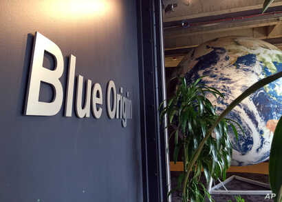 The lobby of space venture Blue Origin features a replica of the Earth, March 8, 2016, in Kent, Washington.