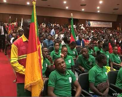 Youths sit during celebrations marking President Paul Biya's birthday, at Yaounde Conference Center, in Yaounde, Cameroon, Feb 13, 2019.