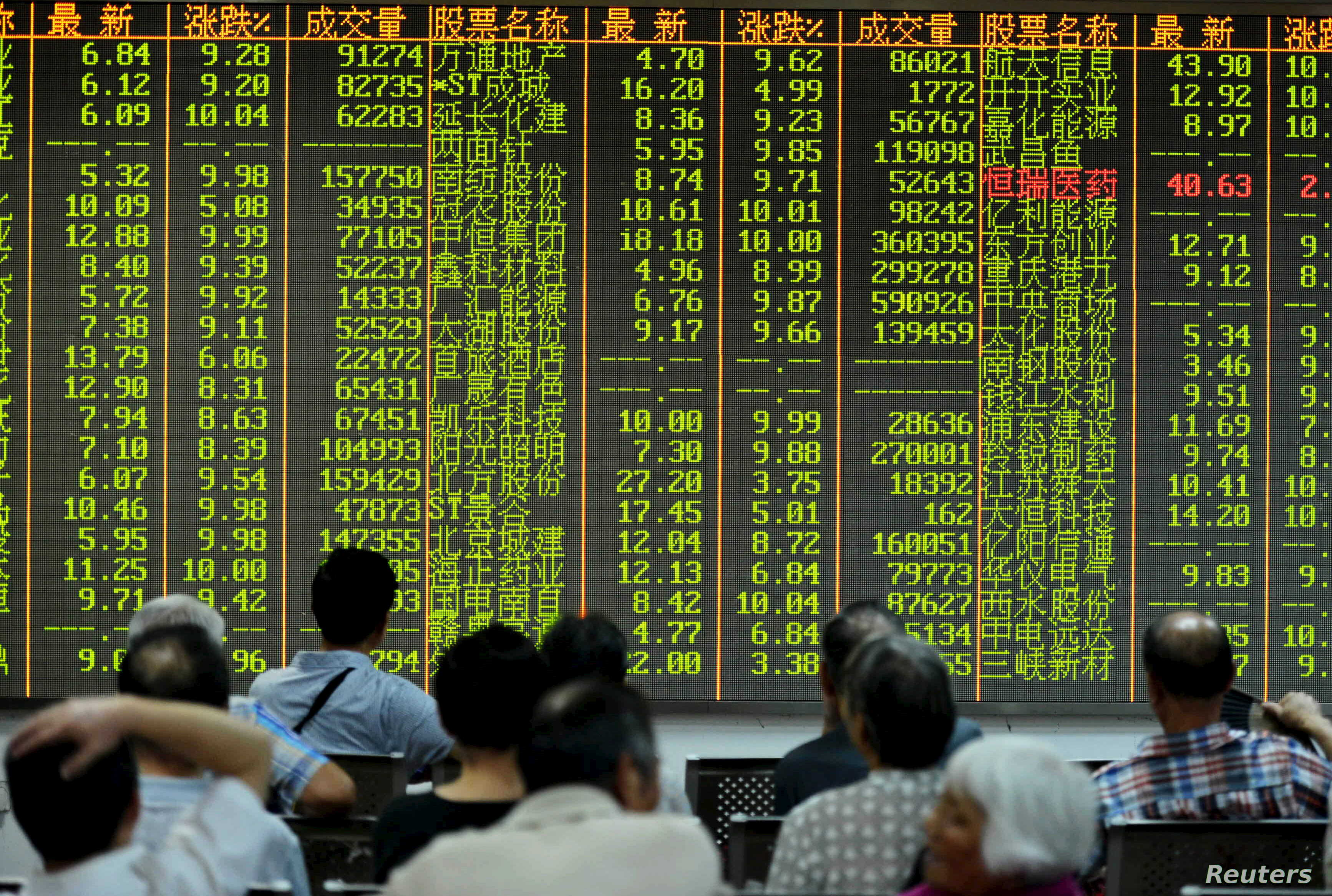Investors look at stock information on an electronic board at a brokerage house in Hangzhou, Zhejiang province, Aug. 25, 2015.