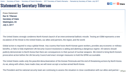 Tillerson Confirms North Korea ICBM Launch, Says US Won't Accept 'Nuclear-armed' Country