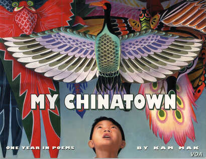 In My Chinatown, using extraordinarily beautiful paintings and moving poems, Mak shares a year of growing up in this small city within a city.