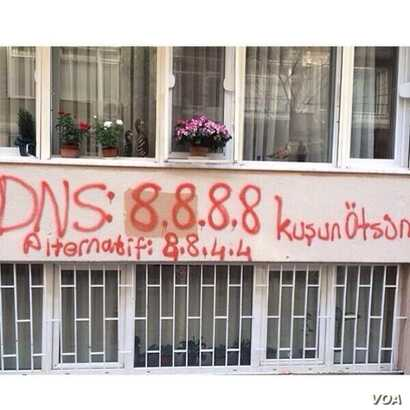 A photo posted on Twitter apparently shows a Google DNS address spray painted into a building in Turkey.