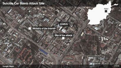 Site of attack in Kabul