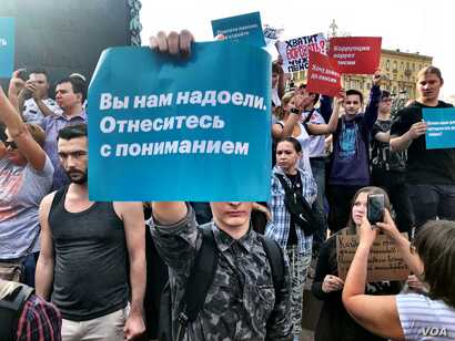 'We're Sick of You. Hope you Understand' reads a demonstrator's sign in Moscow's Pushkin Square.  A proposed Kremlin reform to raise the pension age in Russia has sparked a wave of protests nationwide and sent President Vladimir Putin's approval rati...