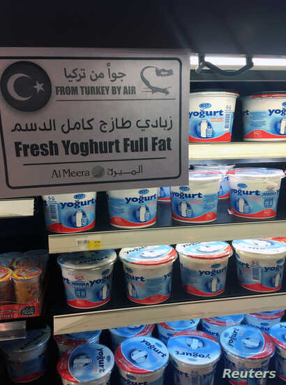 Imported Turkish goods are seen in a supermarket in Doha, Qatar, June 9, 2017.