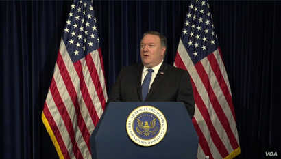"""U.S. Secretary of State Mike Pompeo delivers his """"Supporting Iranian Voices"""" speech at the Ronald Reagan presidential library in Simi Valley, California, July 22, 2018."""
