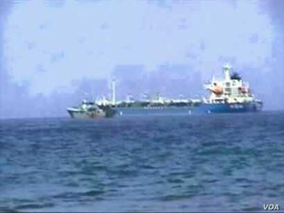 Photo of hijacked tanker provided to VOA's Somali service by hijacker, March 14, 2017.