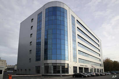 A view of a business center building known as the so-called troll factory's new office in St.Petersburg, Russia, Oct. 20, 2018. The troll farm, the Internet Research Agency, is one of a web of companies allegedly controlled by Yevgeny Prigozhin, who ...