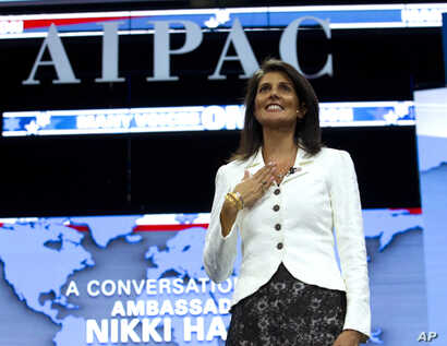 FILE - Ambassador to the United Nations Nikki Haley waves to the crowd before she speaks at the 2017 American Israel Public Affairs Committee (AIPAC) Policy Conference held at the Verizon Center in Washington, March 27, 2017.