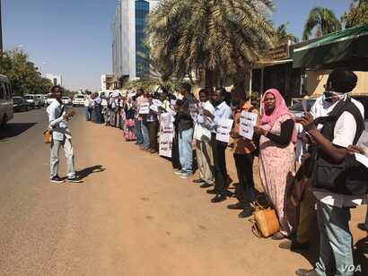 Journalists protested after the government blocked distribution of the Al-Jareeda newspaper in Khartoum, Sudan, Dec. 29, 2016.
