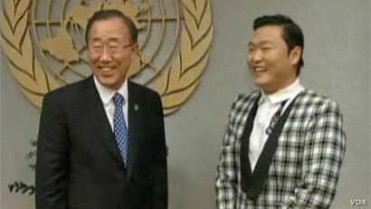 UN's Ban Joins Psy in 'Gangnam' Dance