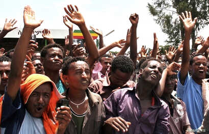 Rally in the Oromia region