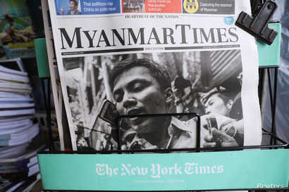 A Myanmar newspaper displays the story about the sentences received by Reuters journalists Wa Lone and Kyaw Soe Oo, on its front page in Yangon, Myanmar, Sept. 4, 2018.