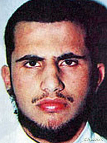 FILE - Muhsin al-Fadhli is seen in an undated photo provided by the U.S. State Department in Washington, D.C.