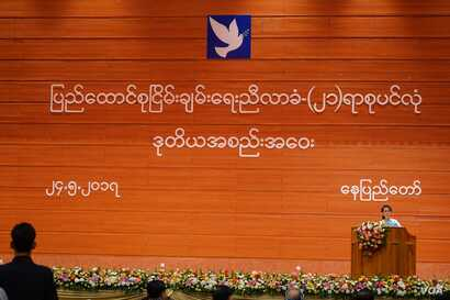 "Myanmar State Counselor Aung San Suu Kyi gives opening remarks at the second round of her ""21st Century Panglong"" peace conference in Naypyitaw, May 24, 2017. (A. N. Soe for VOA)"